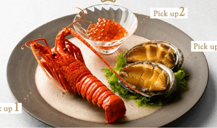 海鮮おせち料理おすすめ人気