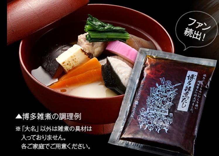 おせち料理1人前5000円